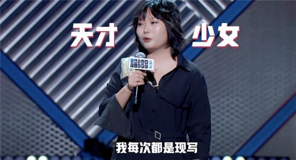 """李雪琴: """"有一个钱我是不省的"""",网友直呼""""人间清醒"""""""
