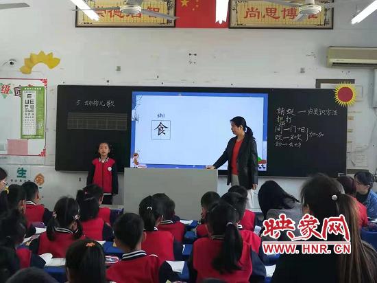 舞钢市第一小学举行汉源教学研讨活动