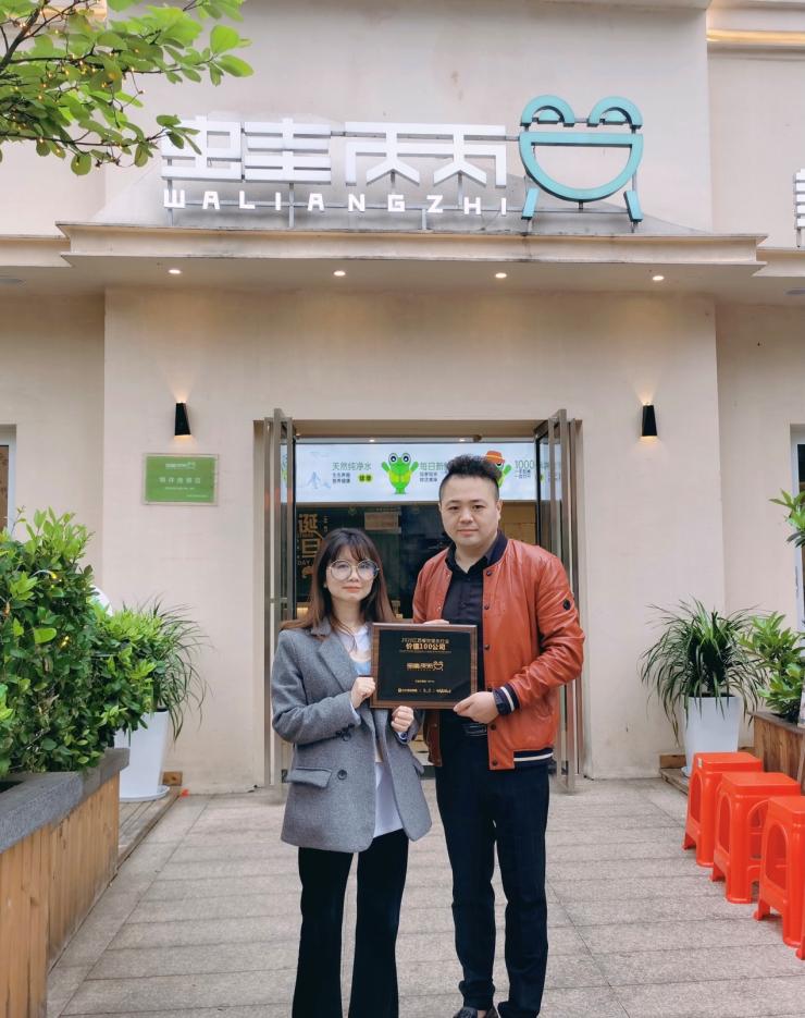 """蛙两只荣获""""2021江西餐饮娱乐行业价值100公司"""""""