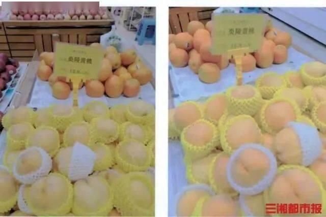 法眼   还未开园市场就热销了?长沙一水果店因售卖假炎陵黄桃被罚