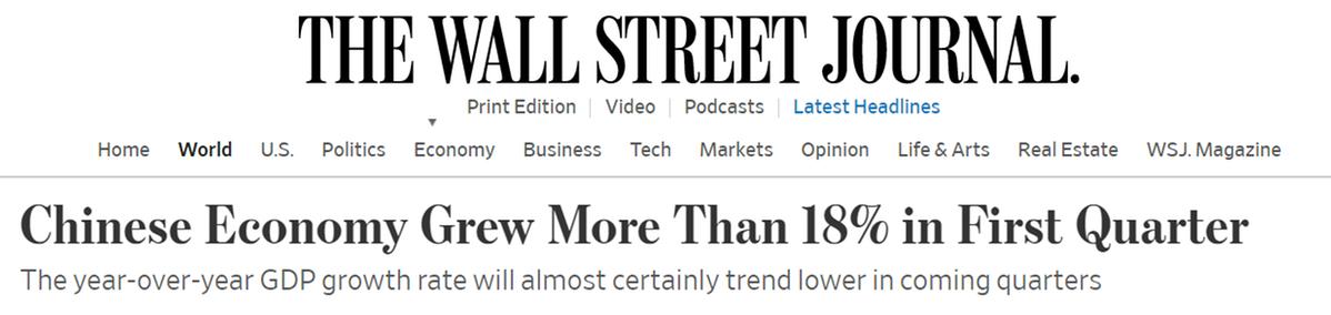 【中国那些事儿】一季度增速达18.3% 外媒:反映中国经济复苏强劲