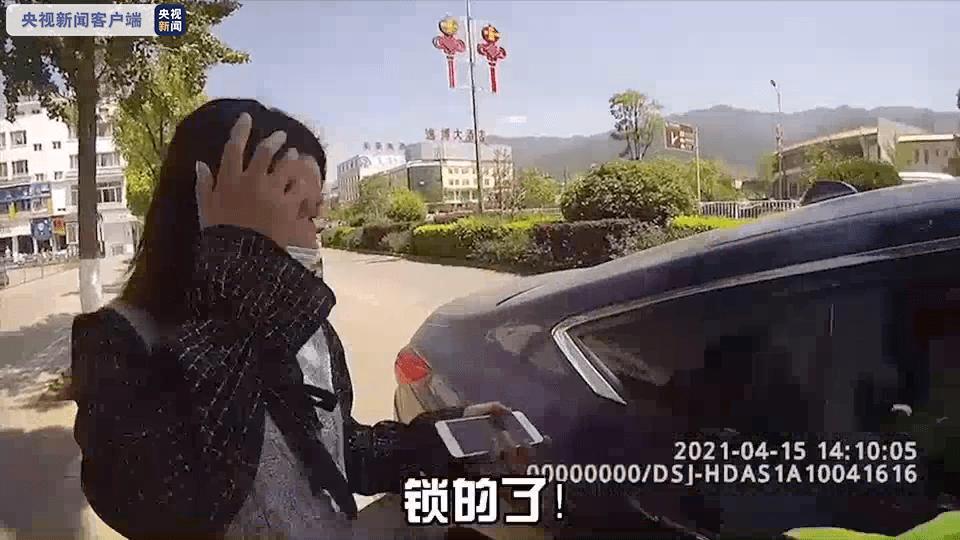 高温天1岁幼儿被反锁车内 民警紧急破窗救援
