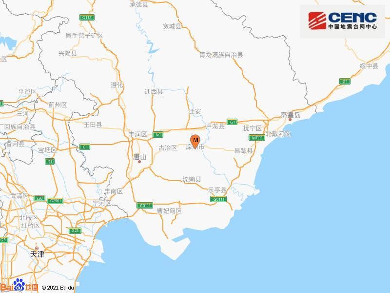 唐山滦州4.3级地震:发生余震64次,无伤亡和财产损失
