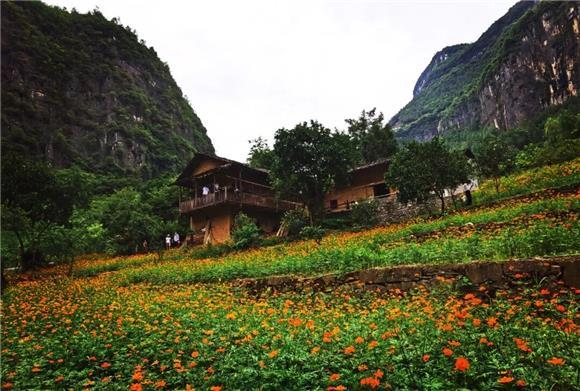 奉节:三峡原乡景区拟评定为国家AAAA级旅游景区
