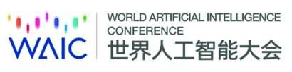 世界人工智能大会拟于7月8日至10日在沪举行
