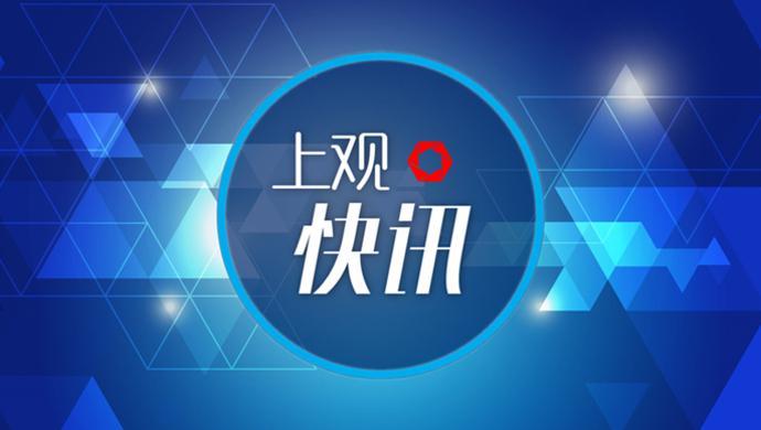 北京丰台一储能电站火灾致 2 名消防员牺牲 1 人失联
