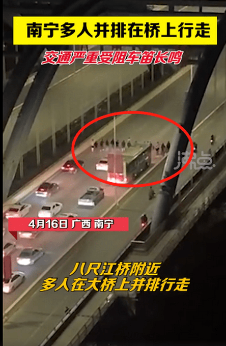 广西近20人并排压马路致大堵车,现场曝光!警方通报:因工程款纠纷