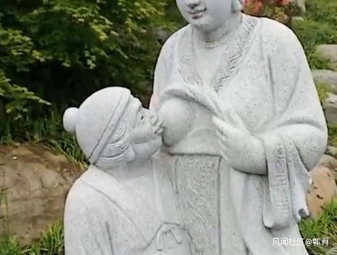 """马上评 """"乳姑不怠""""雕塑引争议,今天我们怎样弘扬孝道?"""