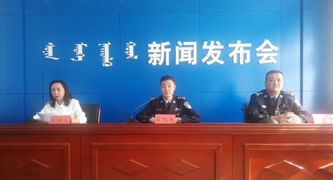锡林浩特通报重大刑案:在4地发现4名死者,2嫌犯合谋犯罪