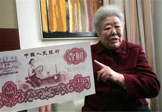 她是印在1元纸币上的那个女孩,直到30多年后,才知道是自己