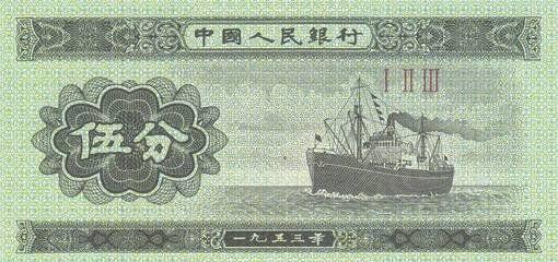 到底要怎样鉴别纸分币的真假?