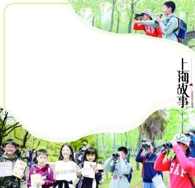 在第16届市民观鸟大赛上 有一群孩子认识400多种鸟