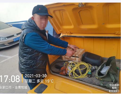 想研究运作原理 男子偷拆共享电动车被刑拘