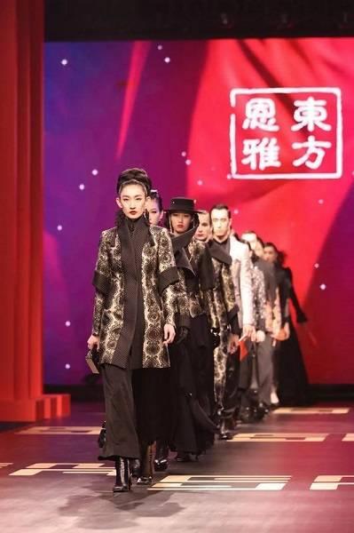 """打破中西设计壁垒,传承中国服饰文化美学,""""新中装""""在上海破茧新生"""