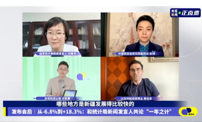 """贸促会专家回应国外博主""""新疆棉花之问"""":要将中国标准推向国际市场"""