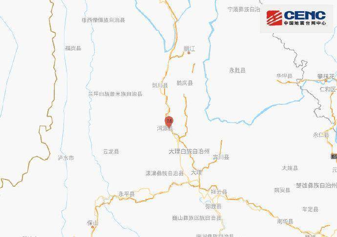 云南洱源县发生3.3级地震 震源深度9千米