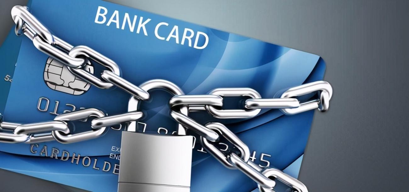 """义乌大批商户银行卡遭冻结:""""涉案""""2000块、冻结40万,""""自愿交钱""""了事?"""