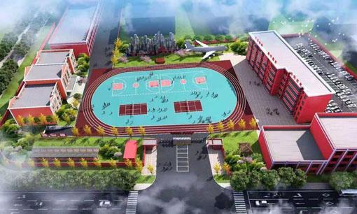 东南智慧型技工学校即将在上饶起航