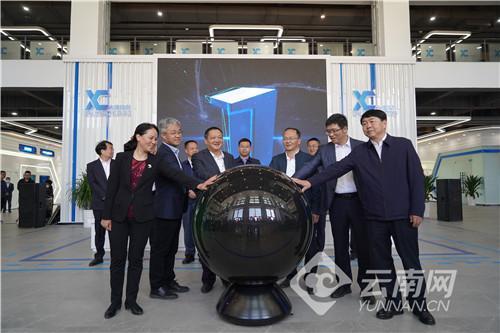 云南省信创创新中心运营启动