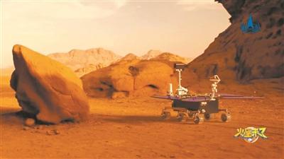 朱荣号登岸火星将以前所未有的方法完成三大任务