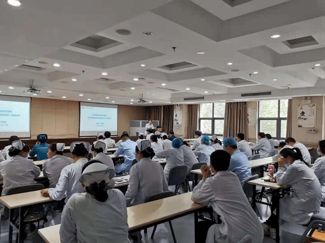 河南省胸科医院组织召开《医疗保障基金使用监督管理条例》专题培训会