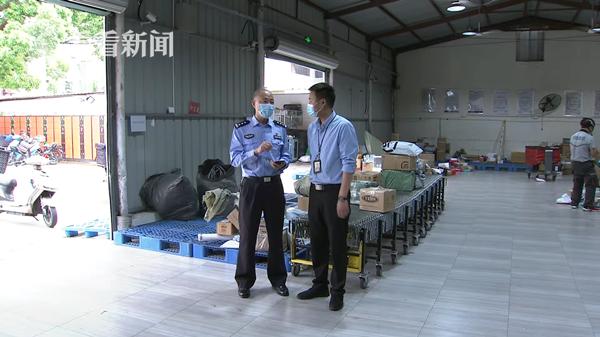 视频|广东女子刷单被骗求助上海警察 挽回14000元损失