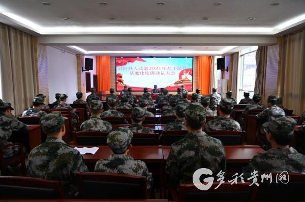 练军事技能 扬民兵风采——沿河开展2021年第一批
