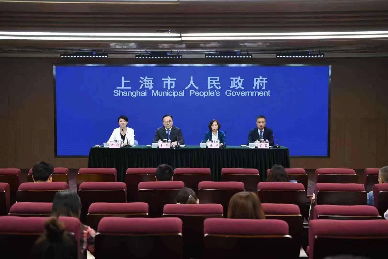 上海市第七次全国人口普查:受高等教育人口比重快速提高 文盲率下降为1.61%