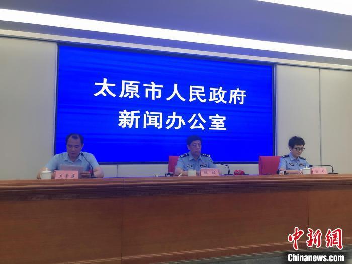 前5月太原破获电信网络诈骗案件1290起 止付17.83亿元