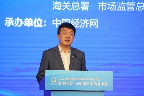中粮集团党组书记、董事长吕军:全链发力节粮减损