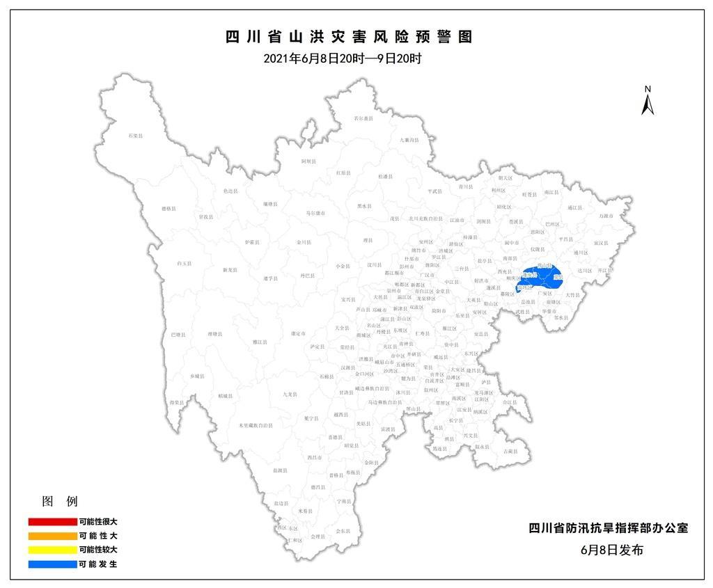 今年入汛以来首次!四川发布山洪蓝色预警