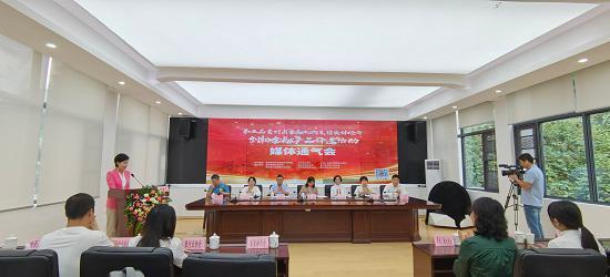 第五届贵州省金融机构支持实体经济创新金融产品评选活动媒体通气会在贵阳召开