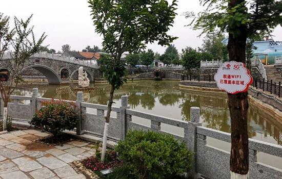 泰安联通岱岳分公司携手省级美丽乡村打造泰城数字乡村样板