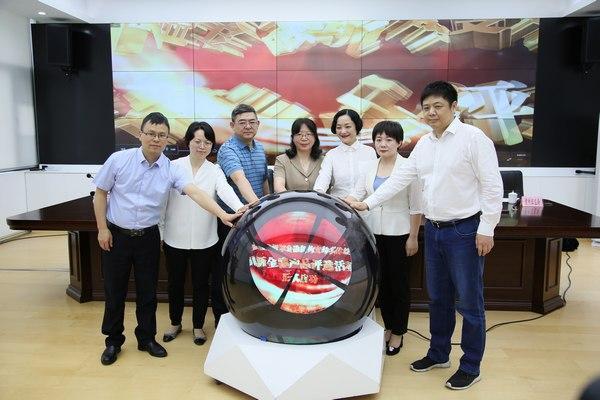 第五届贵州省金融机构支持实体经济创新金融产品评选活动启动线上评选