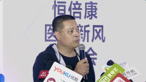 恒倍康携行业首创新品黑科技亮相第七届上海国际空气与新风展览会