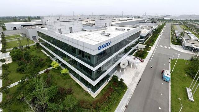 """沿着高速看中国·条条大路见美好什么是""""微米工厂""""?探访吉利汽车生产""""心脏""""的基地"""