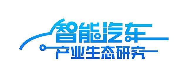 中国车联网网络如何安全?这十大关键技术很重要