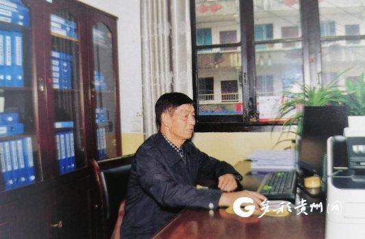仁怀80岁退休教师新书《大溪吟稿》出版发行