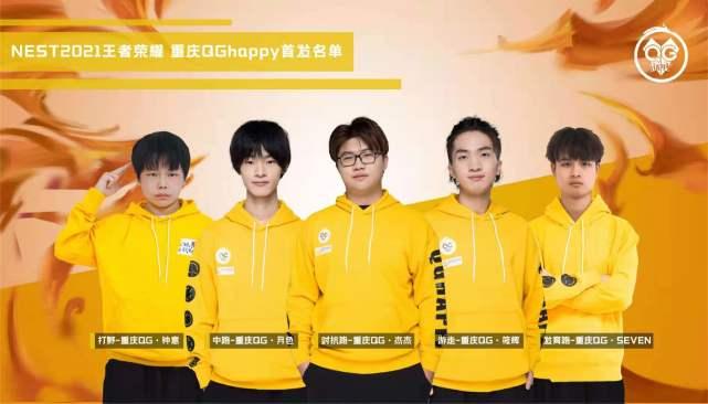 """QG新添一""""野王"""":年仅16岁,已经成为二队核心成员,有希望取代小胖!"""