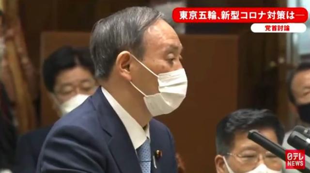 菅义伟说漏嘴,日媒马上提醒