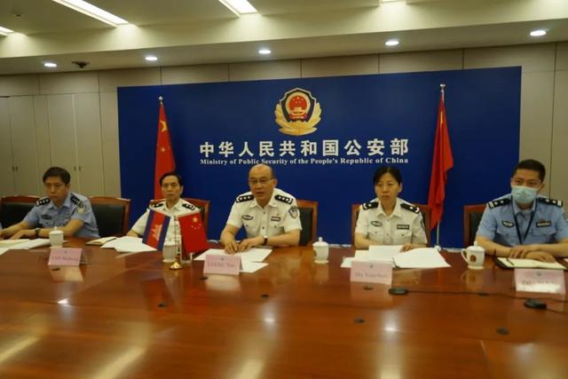 第9届中柬禁毒合作会议成功举行