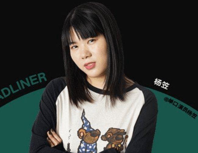 网红辣目洋子讽刺天价彩礼,被骂是在给女人泼脏水,她