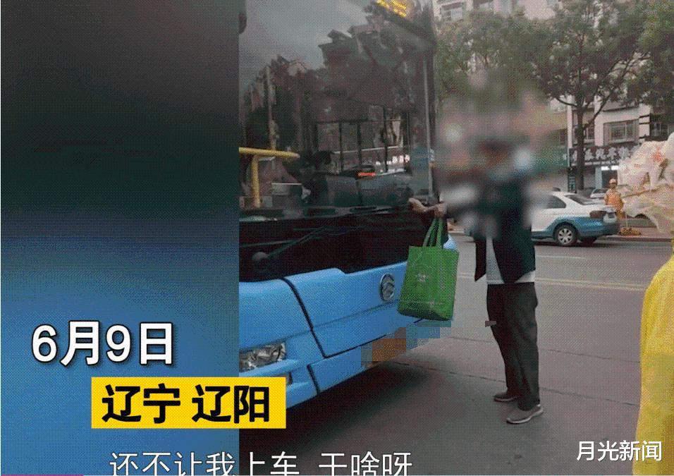 站点摆手公交车却不停,大爷打车追赶将车拦停:干啥不让我上车!
