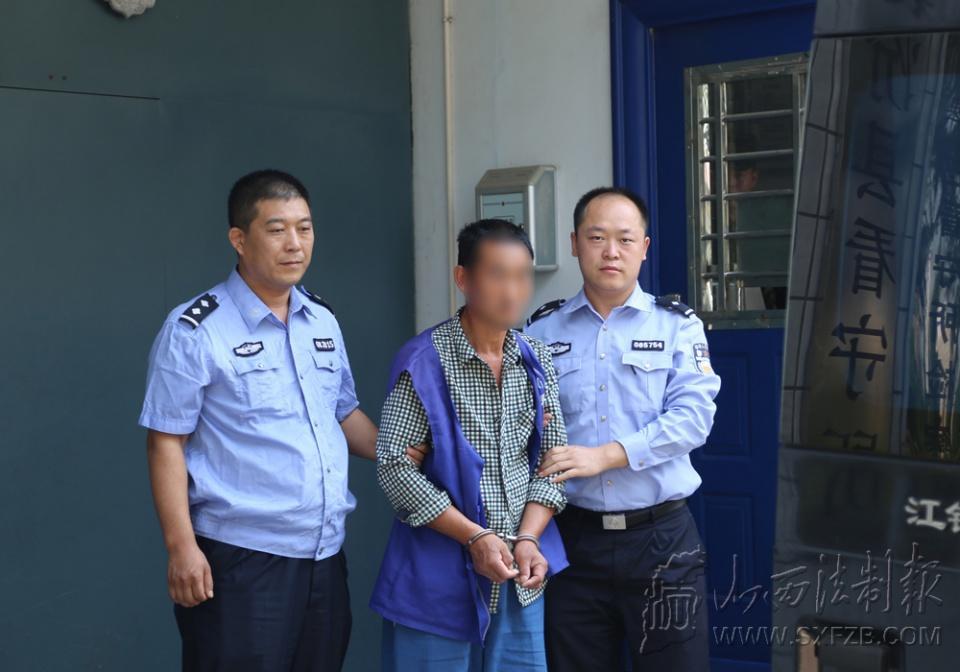 扭曲的人性——襄汾县公安局破获一起杀人碎尸案