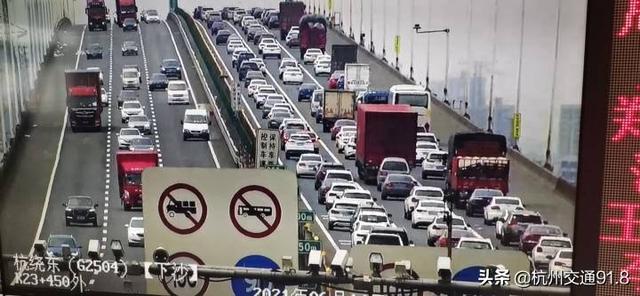 端午长假,杭州高速的返程高峰来啦