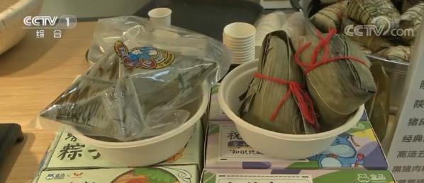"""端午假期消费新亮点   粽子销售同比增长超四成 """"国潮风""""成新风尚汉服撑起百亿市场"""