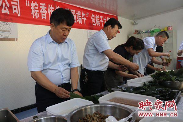 粽香万里 宝丰县一公司开展包粽子送温暖活动