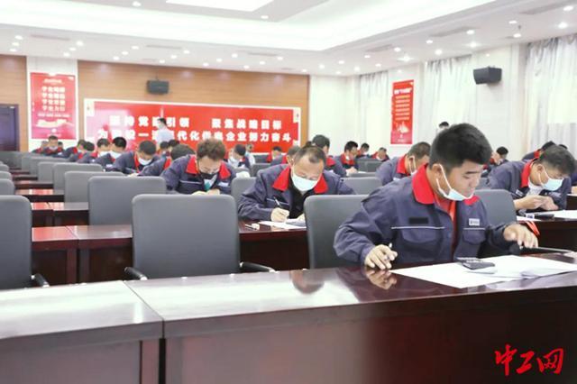 巴彦淖尔市举办电力系统青年职业技能大赛