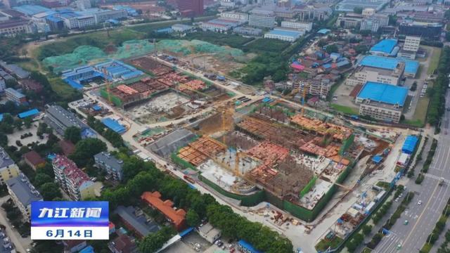 方便了!九江城区这家医院预计明年7月投入使用