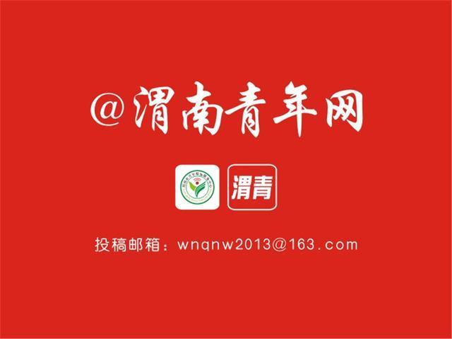 """渭南高新区:把好精准考核""""风向标"""" 增添追赶超越""""助力剂"""""""